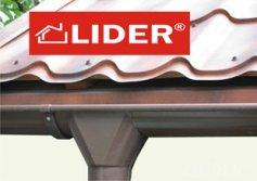 Sistemul pluvial din oțel LIDER (jgheaburi şi burlane)